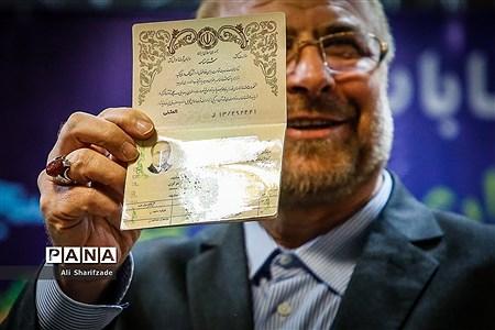 آخرین روز ثبت نام انتخابات یازدهمین دوره مجلس شورای اسلامی |