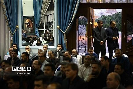 آخرین جلسه ستاد بزرگداشت حضرت امام خمینی (ره) |