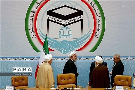 افتتاح کنفرانس بینالمللی وحدت اسلامی با حضور رئیسجمهوری |