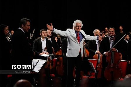 اولین ارکستر فیلارمونیک شهر تهران |