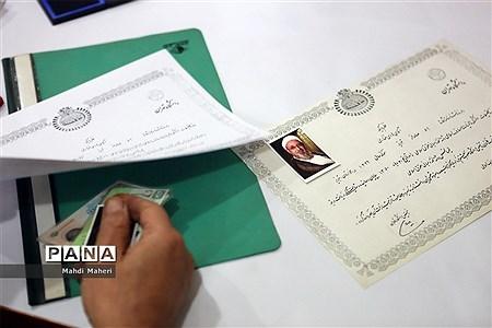 پنجمین روز ثبت نام انتخابات یازدهمین دوره مجلس شورای اسلامی |