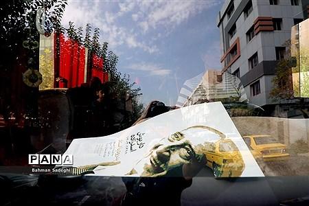 تشییع پیکر داریوش اسدزاده |