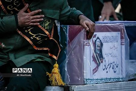 تشییع پیکر شهدای مقاومت در تهران  |