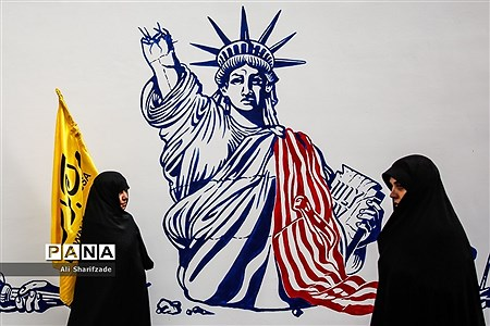 راهپیمایی یوم الله ۱۳ آبان |