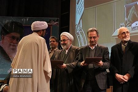 اجلاس نماز استان تهران ویژه ائمه جماعات مدارس استان تهران |