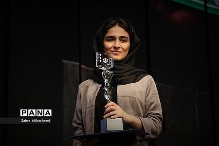 اختتامیه چهل و نهمین جشنواره بین المللی فیلم رشد |