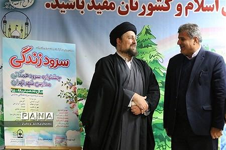 اختتامیه اولین جشنواره استانی دستاوردهای کانون های فرهنگی تربیتی شهر تهران |