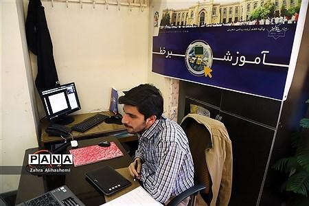 آموزش مجازی در دبیرستان ماندگار البرز |
