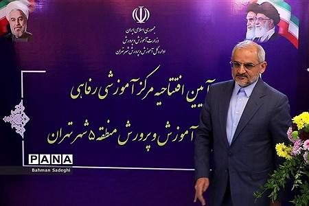 آیین افتتاح مرکز آموزشی و رفاهی منطقه ۵ شهر تهران |