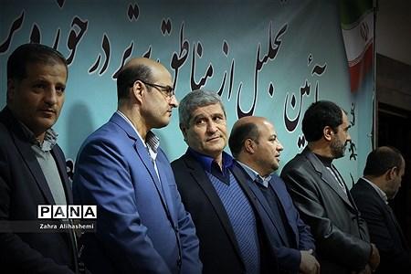 آیین تجلیل از مناطق برتر در حوزه تربیت بدنی و سلامت شهر تهران |