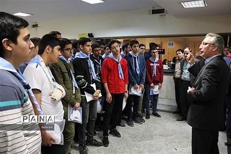 بازدید دانش آموزان پیشتازتهرانی از مراکز و شعب سازمان تامین اجتماعی |