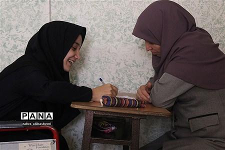 چهاردهمین دوره مسابقات قرآن، عترت و نماز دانشآموزان با نیازهای ویژه شهر تهران |