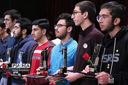 مراسم تجلیل از برگزیدگان المپیادهای جهانی و کشوری و رتبههای برتر کنکور |