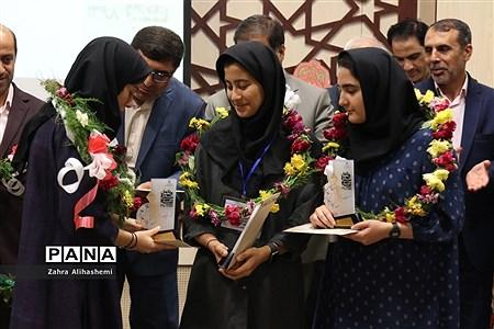 مراسم تقدیر از برگزیدگان کنکور98 شهر تهران |