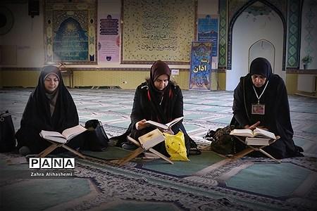 هجدهمین دوره مسابقات استانی قرآن، عترت و نماز |