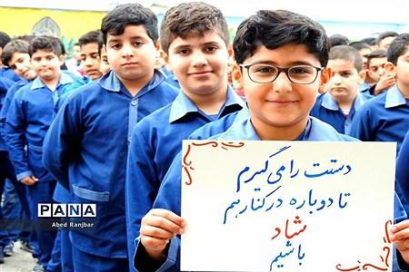 پویش ملی «سیل مهربانی همکلاسیها» در دبستان امام علی (ع) رامسر |