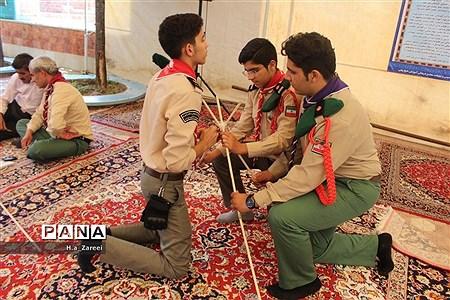 اردوی استانی پیشتازان پسر در اصفهان |