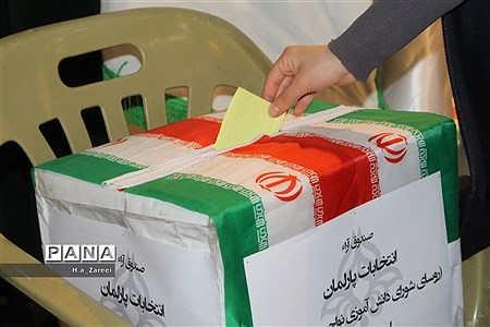 انتخابات مجلس دانش آموزی استان اصفهان (دختران). |
