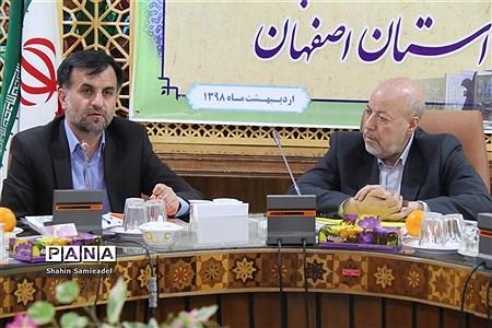 یکصد و سی و یکمین جلسه شورای آموزش و پرورش استان اصفهان |
