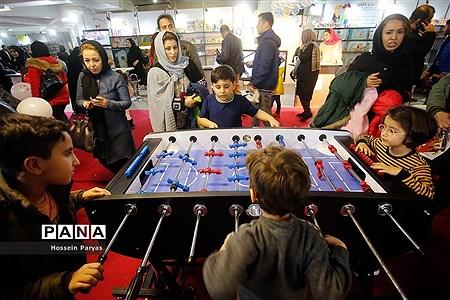 پنجمین جشنواره ملی اسباببازی |
