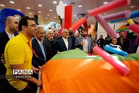 مراسم افتتاحیه پنجمین جشنواره ملی اسباببازی |