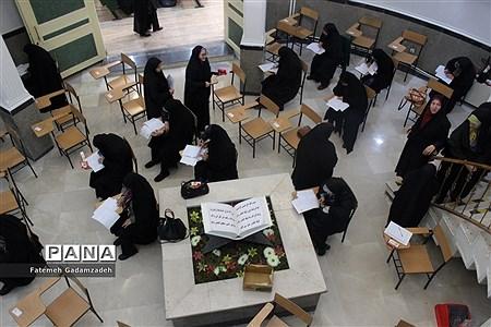 آزمون سراسری حفظ، ترجمه و مفاهیم قرآن کریم در اسلامشهر |