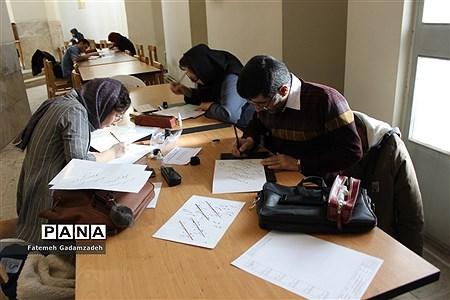 آزمون سراسری میان دورهای انجمن خوشنویسان اسلامشهر |