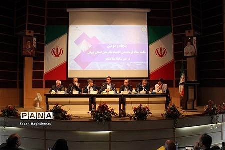 پنجاه و دومین جلسه ستاد اقتصادمقاومتی استان تهران در اسلامشهر |