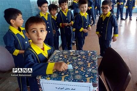 سیل مهربانی هم کلاسیهای چهاردانگهای به سوی مردم استان لرستان |