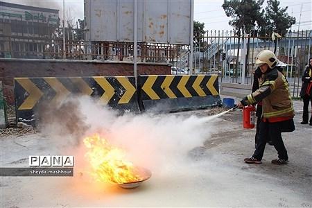 کارگاه آموزشی اطفاء حریق در شهرری |