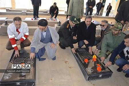 عطر افشانی مزار شهدا فیروزکوه در هفته بسیج |