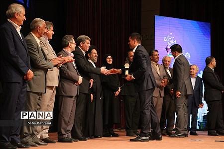 همایش تجلیل از خیرین مدرسهساز استان تهران |