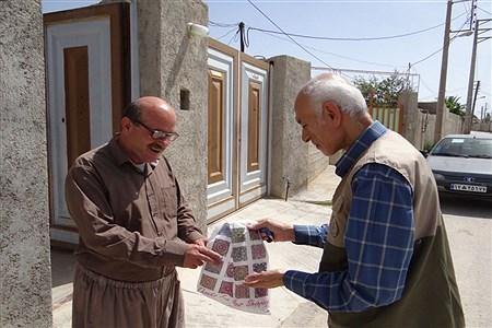 بسته های بهداشتی    Reza Jamali
