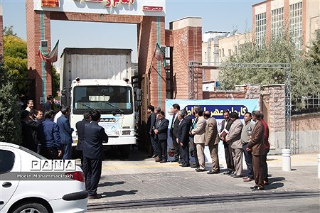 ارسال تجهیزات ورزشی و بهداشتی به 3000 مدرسه استان خراسان رضوی |