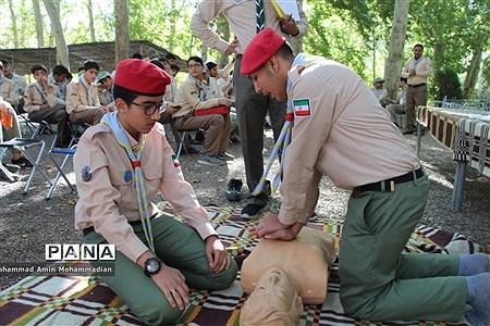 اولین روز نهمین اردوی ملی پیشتازان پسر کشور |