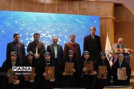 آیین اختتامیه سومین دوره مسابقات کشوری همخوانی قرآن کریم و مدیحه سرایی دانشآموزان دختر |