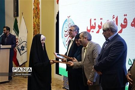 آیین اختتامیه سی و هفتیمن مسابقات قرآن دانشآموزان دختر کشور. |
