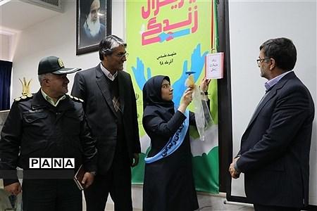 آیین افتتاحیه و نواختن نمادین زنگ یاریگران زندگی در مشهد |