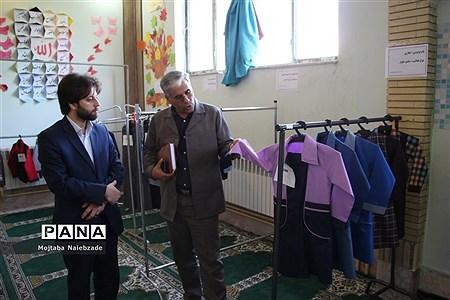 بازدید رئیس سازمان دانشآموزی خراسان رضوی از نمایشگاههای لباس فرم دانشآموزی نواحی مشهد |