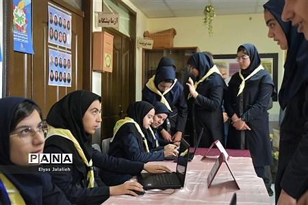 بیست و دومین انتخابات شورای دانشآموزی ناحیه 7 مشهد |