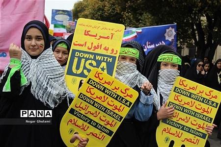 راهپیمایی یوم الله 13 آبان. |