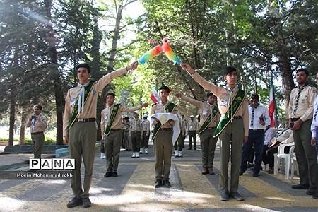 رژه پیشتازان پسر در نهمین دوره اردوی ملی |