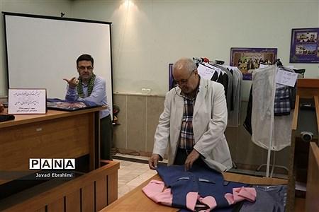 کمیته قیمتگذاری لباس فرم دانشآموزان خراسان رضوی |