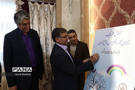 مراسم اختتامیه دوره توانمندسازی کارشناسان حوزه پرورشی ادارات آموزش و پرورش خراسان رضوی در مشهد |