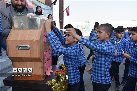 برگزاری آیین جشن عاطفهها در شهرستان امیدیه |
