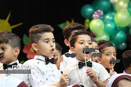 برگزاری جشن پایانی پیش دبستانی در امیدیه |