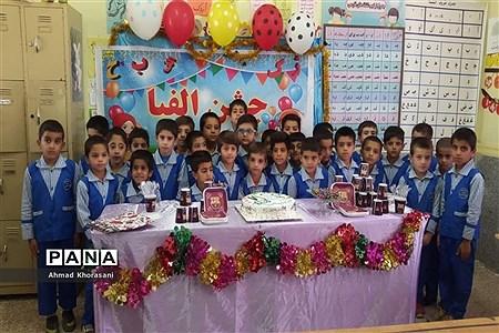 جشن الفبای دانشآموزان کلاس اولی در لالی |