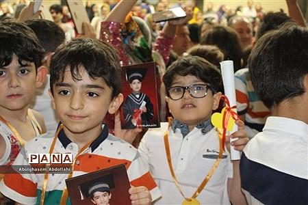 جشن پایان سال پیش دبستانی جوانه شهرستان بوشهر |