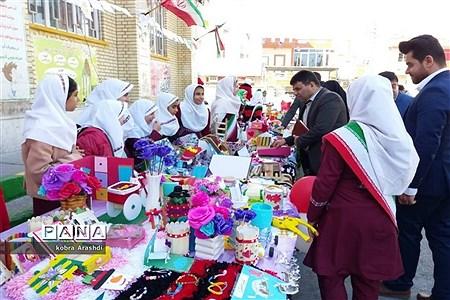 جشن پیروزی انقلاب و اربعین سردار شهید حاج قاسم سلیمانی در دبستان معین سرتل بوشهر |