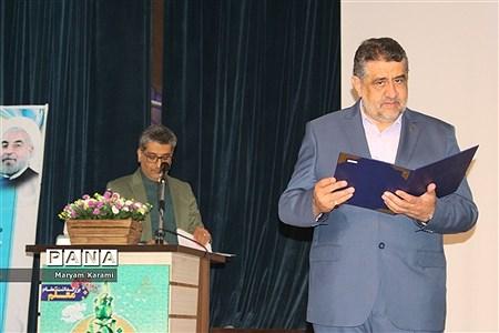 تقدیر از معلمان برتر استانی و منطقه ای آموزش و پرورش استان بوشهر-2 |